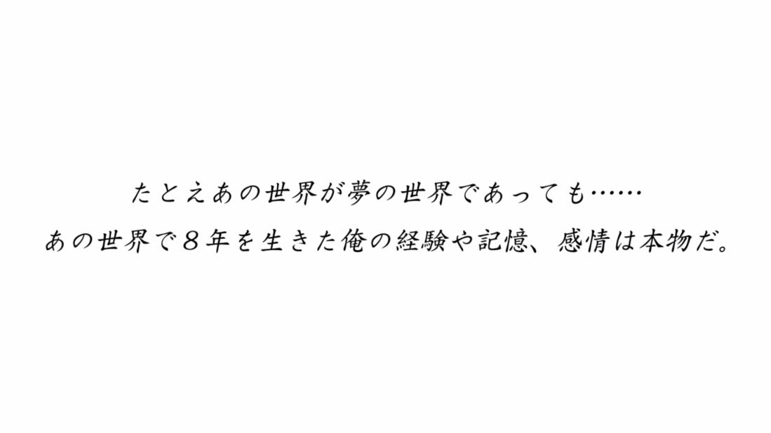 2020-01-24 (22)