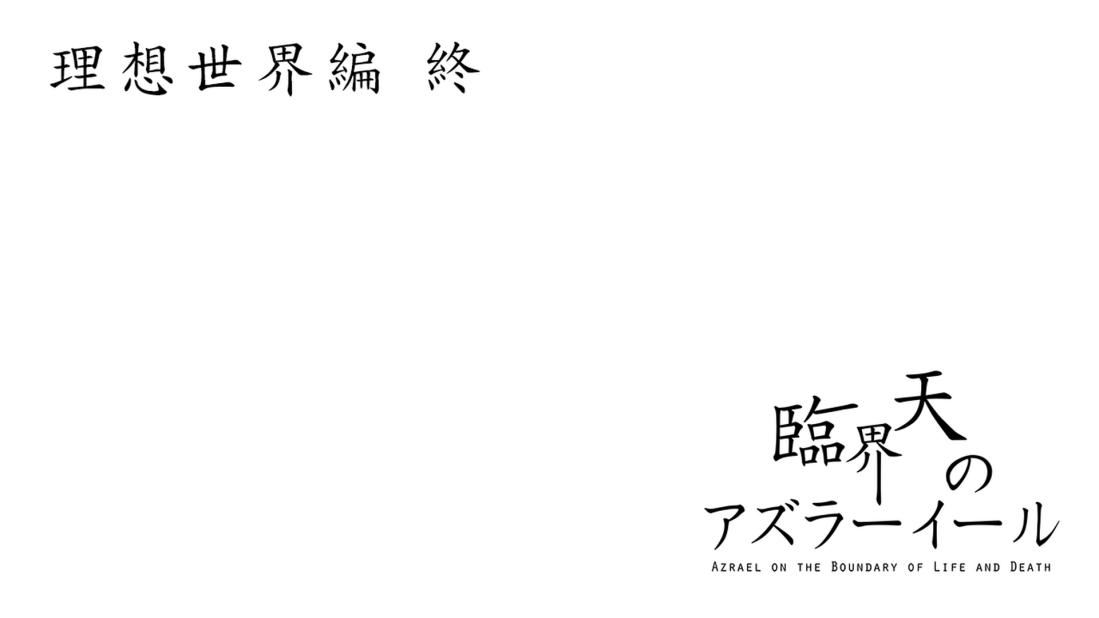 2020-01-24 (31)